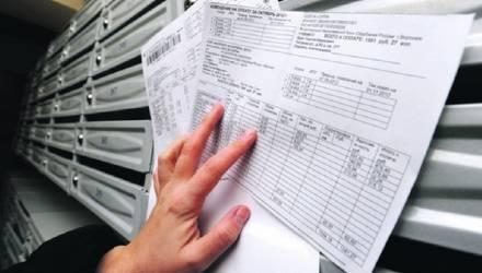 В Беларуси установили тарифы на жилищно-коммунальные услуги на 2019 год: они будут повышаться в два этапа