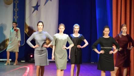 В Гомеле прошел конкурс среди молодых дизайнеров «На волне стиля»