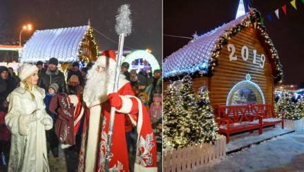 Сказочная резиденция Деда Мороза открывается на центральной площади в Гомеле