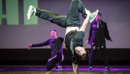 В Гомеле завершился конкурс современного танца RED CAT dance fest