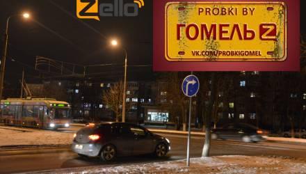 Всё-таки отжали... Самый популярный канал Probki.BY (Гомель) интернет-рации Zello оказался удалён