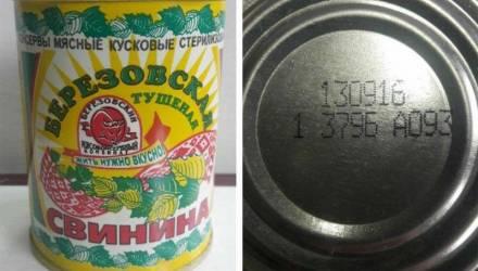 Хвалимся корпоративными подарками: в Светлогорске рабочим подарили тушёнку 2-летней выдержки. Но не только