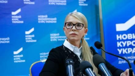 """Тимошенко объяснила, какую """"эпохальную авантюру"""" собирается провернуть Порошенко"""