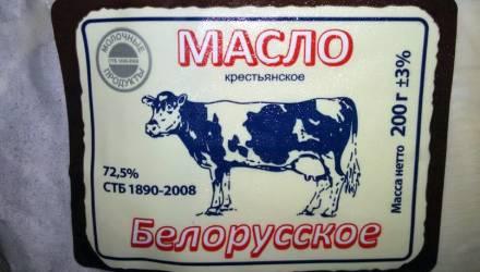 В последние годы активизировался рынок подделок белорусской молочной продукции. Кто и зачем занимается фальсификатом?