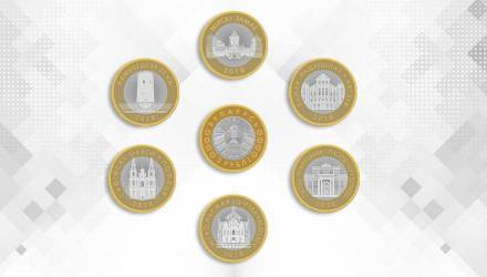 Нацбанк выпустил в обращение необычные 2-рублёвки с изображением дворца Румянцевых и Паскевичей в Гомеле