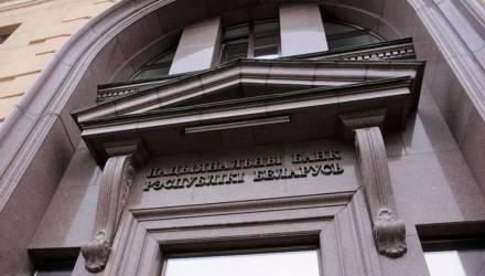 Нацбанк наносит очередной решительный удар по долларизации, запретив валютные облигации