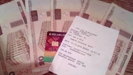 Банкомат-тролль выдал белоруске старые деньги. Где он их взял?! Дополнено: деньги возвращены