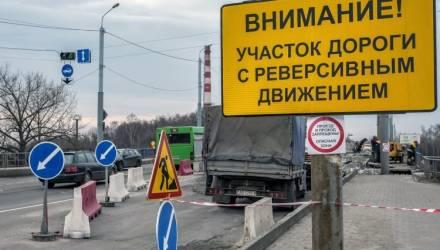 Вниманию гомельчан. Вблизи пункта пропуска Александровка до конца года будут проводиться ремонтные работы