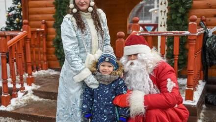 Фоторепортаж: в Гомеле официально открылась резиденция Деда Мороза
