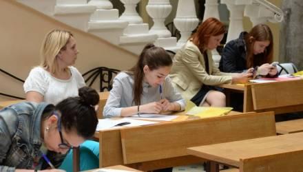 Всем студентам посвящается: как принято отмечать Татьянин день?
