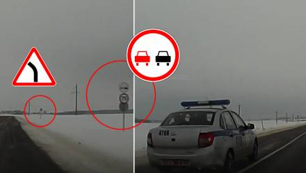 """На участке трассы """"Речица-Хойники"""" автомобиль милиции грубо нарушил ПДД. Пользователи соцсетей возмущены"""