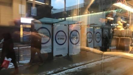 В Таллине появились провокационные плакаты «Здесь только русские» / «Здесь только эстонцы»
