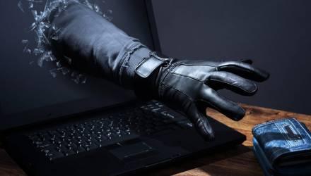 МВД указало на дыры у белорусского «интернет-банкинга»