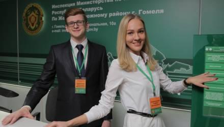 В Гомеле открылся первый центр обслуживания налогоплательщиков