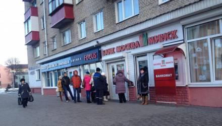Гомельчанам на заметку. Банк Москва-Минск переименован в Банк Дабрабыт