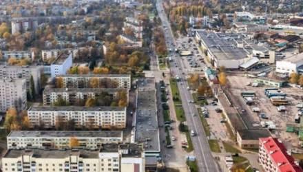 Советскому району 45 лет: историческая прогулка