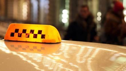 Речичанка нашла в такси кошелёк и стала фигуранткой уголовного дела