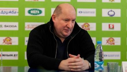 Хмыля отстранили из «Гомеля»: он называл игроков «фигуристами», наезжал на федерацию и чиновников