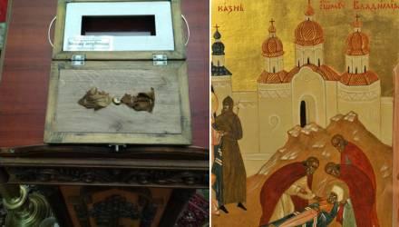 Частица мощей митрополита Киевского Владимира передана в храм Алексия Лельчицкого в Гомеле