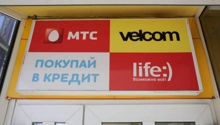 Инструкция: как отключить всплывающие уведомления от МТС, velcom и life:)