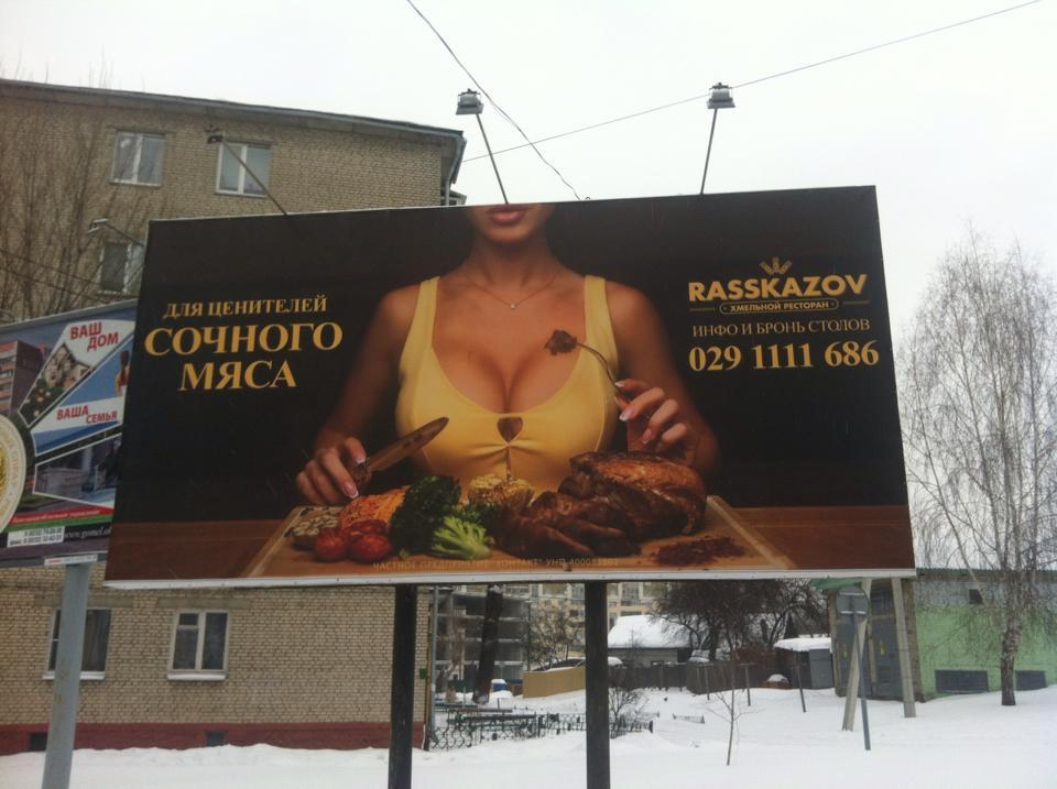 Секс на сайте районы гомнля