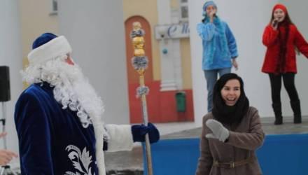 Дед Мороз поздравил жителей Железнодорожного района Гомеля с Новым годом