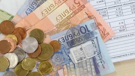 Гомельчане могут онлайн рассчитать платежи по жировке по новым тарифам
