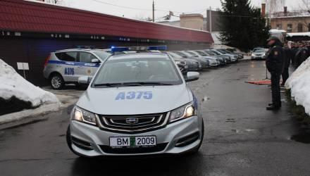 Подразделения Департамента охраны Гомельщины получили новые служебные автомобили Geely