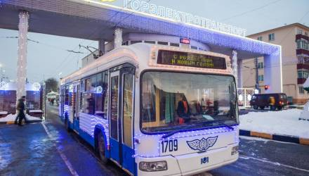В Гомеле в Рождественскую ночь некоторые автобусы и троллейбусы будут ходить до половины четвёртого утра