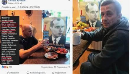 Бандеровщина в Беларуси набирает популярность? Гомельский интернет-ресурс уличил местных оппозиционеров в поддержке украинских военных преступников