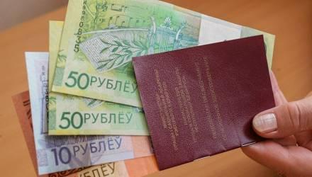 В Беларуси повысят минимальные трудовые и социальные пенсии. Сколько составит прибавка