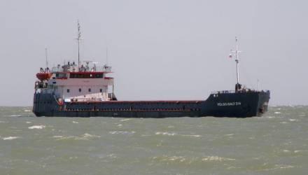 Трагедия в Чёрном море: у берегов Турции переломилось пополам и затонуло судно с украинцами на борту