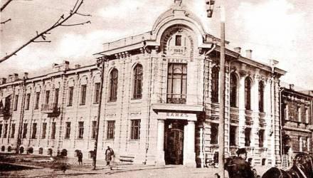 Первый белорусский банк появился вовсе не в Минске, а в Гомеле – он отдавал большую часть прибыли на нужды города