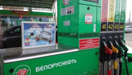 В Беларуси с 21 февраля дорожает топливо