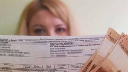 Новые тарифы на ЖКУ: что изменится с 1 марта