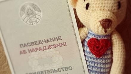 В Беларуси 16-летняя девочка-подросток, не имеющая документов, родила ребёнка