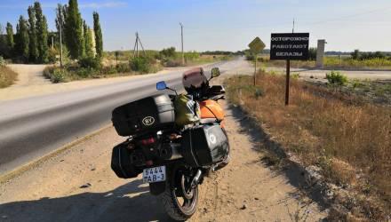 Перестаньте планировать и настраивайтесь на восточный ритм. Путешествие гомельчанина на мотоцикле по Средней Азии