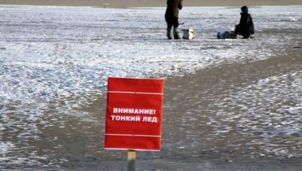 На Гомельщине на шестые сутки обнаружили тело провалившегося под лёд госинспектора