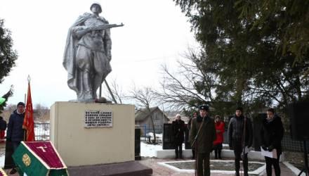 В Ветковском районе перезахоронили останки советских солдат, погибших осенью 1943 года