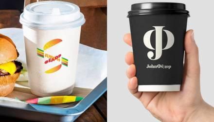Гомельской бургерной со скандальным дизайном от Артемия Лебедева наконец-то сделали другой логотип