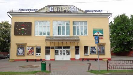 Не то кино. Кинотеатры Гомельщины получили сотни тысяч рублей незаконных субсидий — пришлось вернуть