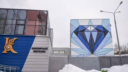 Фотофакт: кристалл на Кристалле – новое граффити появилось в Гомеле