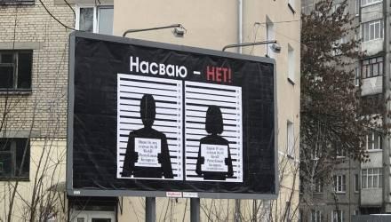В Гомеле с насвайщиками решили бороться с помощью социальной рекламы