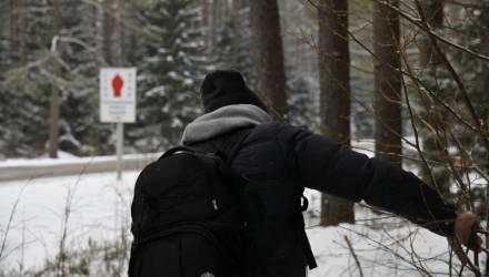 На Гомельщине вблизи границы с Украиной задержаны граждане Нигерии