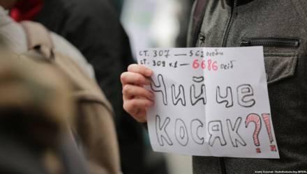 У двух украинцев гомельские таможенники обнаружили марихуану
