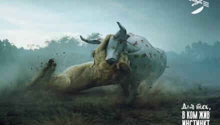 Студия Лебедева «отлинчевала» рекламу бургерной «Джон Фёдор» в Гомеле