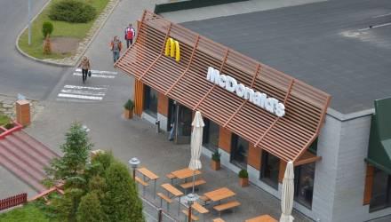 После открытия «Макдональдса» в Гомеле еду можно будет заказать домой за 2 рубля