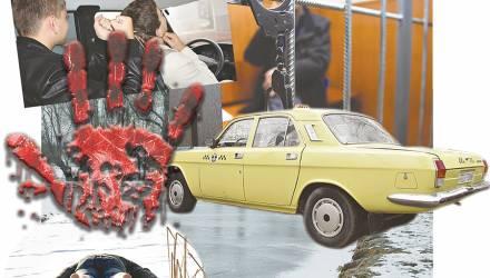 Как криминалисты раскрыли убийство гомельского таксиста, совершённое 35 лет назад