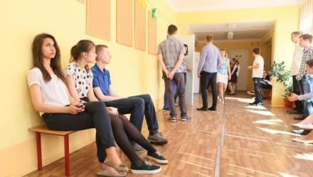 Министр образования анонсировал изменение формы экзаменов для выпускников школ