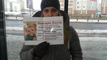 В Витебске у магазина просят деньги для больного лейкозом малыша. Вот только он… умер 5 лет назад